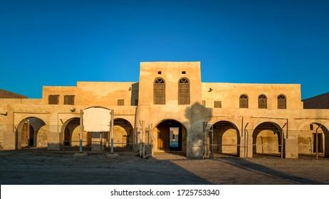 An entrance of Historical Old Al-Uqair port in Saudi Arabia.