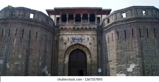 Entrance of historical Shanivar wada, Pune India