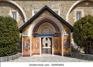 The Entrance to the Holy Monastery of the Virgin of Kykkos in Troodos mountains, Cyprus.