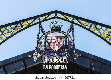 Entrance of La Boqueria market, next to Les Rambles in Barcelona, Catalonia, Spain
