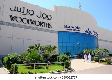 Entrance  a large shopping center Marina mall on March 22, 2011 in Abu Dhabi, UAE.Marina Mall is Abu Dhabis premium shopping mall and entertainment landmark.Opening date March 2001