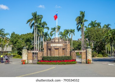 """Entrance of National Taiwan university, Taipei. the chinese characters mean """"National Taiwan university"""""""
