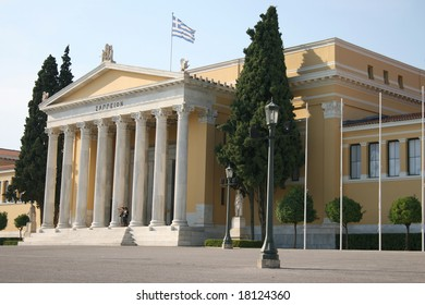 entrance neoclassical building of zapion landmarks of athens greece