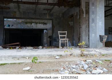 "Entrance to Palace of Culture ""Energetik"", abandoned ghost town Pripyat, Chernobyl NPP alienation zone, Ukraine"