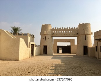 Entrance of reconstructed deserted Arab village, Zekreet, Doha, Qatar