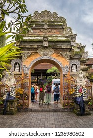 Entrance to the Royal palace, Ubud, Bali, Indonesia.