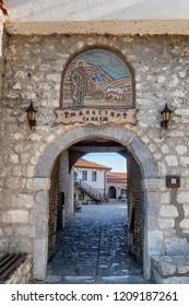 Entrance to Saint Naum monastery at lake Ohrid in Macedonia