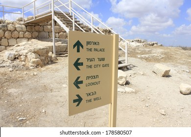 Entrance and Sign to Rehoboam Palace in the Biblical Lachish City