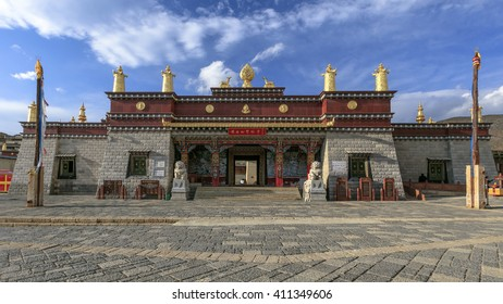 The entrance to the Songzanlin Tibetan Buddhist monastery in Zhongdian, Yunnan China.