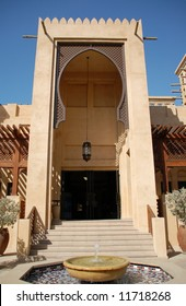 Entrance to souk in Dubai