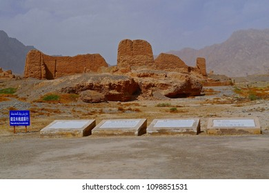 "The entrance of Subash Buddhist ruins on the old Silk Road in Kuqa, Xinjiang, China. The foreigner text is mean ""please walk along the wooden trail"" ."