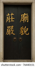 "Entrance of a Temple with Chinese characters "" Serious Temple"" written on the doors"