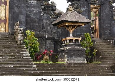 Entrance of temple Pura Besakih, Bali, Indonesia