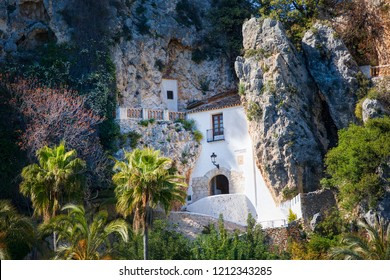 Entrance to the Tourist Town of Guadalest, Spain