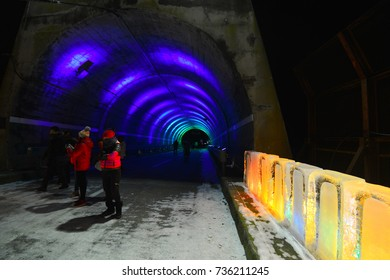 Entrance tube into the Arora Laser lighting show event at Shiretoko Hokkaido Japan.