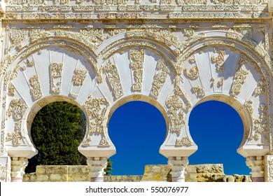 Entrance of Yafar's house, in archeological set of Madinat al-Zahra, Cordoba, Spain