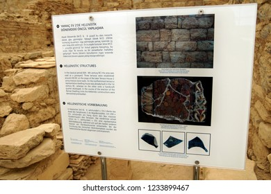 EPHESUS, TURKEY - MAY 25, 2014 -  Excavations by archaeologists have revealed private home  on the terraces above  Ephesus, Turkey