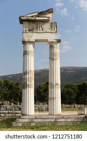 The Epidaurus Ancient city is dedicated to the ancient Greek God of medicine, Asclepius.