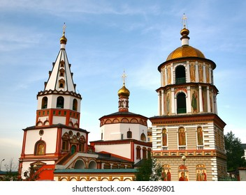 Epiphany Cathedral  church  in  irkutsk city, Russia