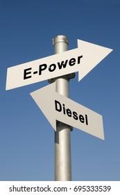 e-power vs diesel