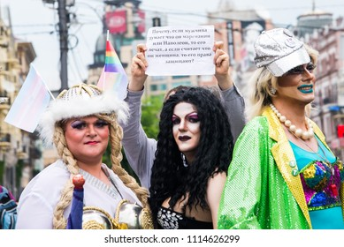 Equality March in Kiev / gay parade in Kiev. In Kiev, Ukraine on June 17, 2018, the LGBT march of equality was held. Participation in the march took about 5000 thousand people.
