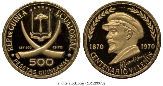 Equatorial Guinea Guinean golden coin 500 five hundred pesetas 1970, subject Vladimir Lenin, shield with tree above ribbon and crossed tusks, head left divides dates,