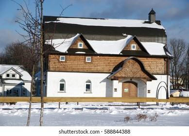 Equestrian Park Rus. The Village Of Orlovo. Moscow oblast. Russia