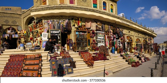 Erbil, Iraq - February 10, 2016: Panoramic view of old shops near Erbil catle selling hand made kurdish style fabric stuf like dresses and shoes
