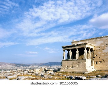 Erechtheion temple in Acropolis rock in Athens Greece