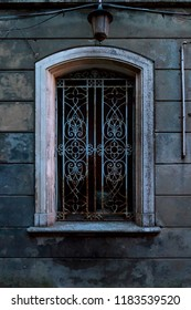 Erice, Trapani - Sicily, Italy: Erice is an ancient medieval village near Trapani whose foundation dates back to the Phoenicians. An old window.