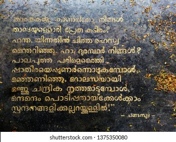 Malayalam Images, Stock Photos & Vectors | Shutterstock