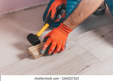 Error when laying laminate - violation of technology of laying - installation of floor coverings during repair and finishing works