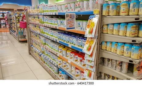 Eskisehir, Turkey - April 08, 2017:  Baby and toddler food section in a supermarket in Eskisehir, Turkey