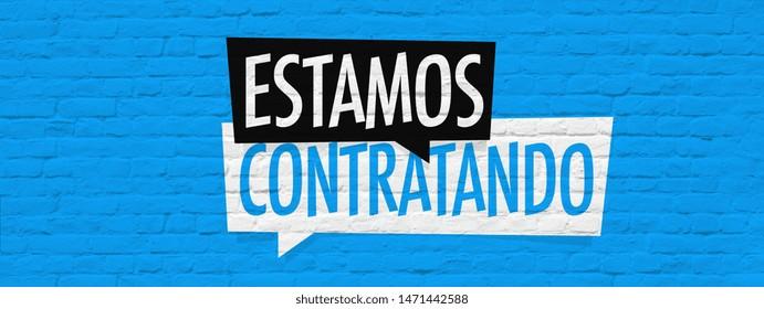 Estamos contratando :  We are hiring in Spanish language / Brick wall banner