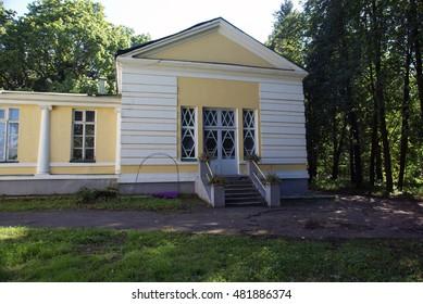Estate Brattsevo. Moscow. Russia