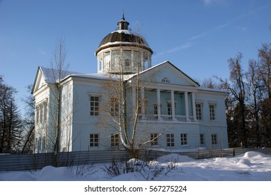 Estate Of Pokrovskoe . Lytkarino. Russia. - Shutterstock ID 567275224