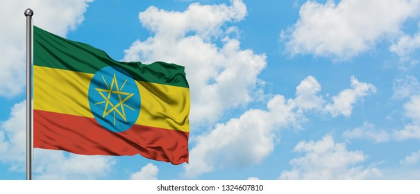 Ethiopian Graphics Stock Photos, Images & Photography