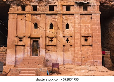 Ethiopia, Lalibela. Bet Abba Libanos (House of Abbot Libanos), rock-hewn cave church (carved into rock). The churches of Lalibela is on UNESCO World Heritage List