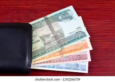Ethiopian money in the black wallet