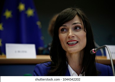 EU Commissioner for the Digital Economy Mariya Gabriel gives a speech during her hearing in front of the Committee on Culture and Education at the European Parliament in Brussels on Jun. 20, 2017