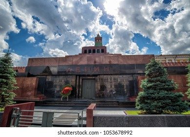 Europe. Moscow. Russia. Lenin's mausoleum on red square
