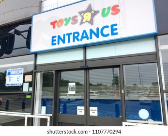 Europe UK Bedfordshire Kempston 7th June 2018. Commercial store front. Major retailer ToysRUs with closed signs on shuttered windows. Empty shop.