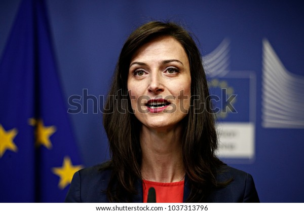 European Commissioner for Digital Economy and Society Mariya Gabriel  gives a press conference on the EU Blockchain Observatory and Forum in Brussels, Belgium on Feb. 2, 2018.