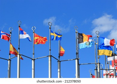 Europian flags on European square in Moscow, Russian Federation