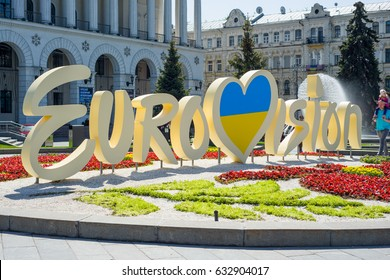 Eurovision 2017. Kyiv City May 3, 2017. Official logo of Eurovision Song Contest 2017 located on Maidan Nezalezhnosti (Independence Square).The picture was taken in the afternoon.