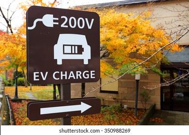 EV Charging Station signboard with the electro car illustration.