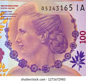 Eva Peron portrait on Argentine 100 peso (2017) banknote. Powerful unofficial political leader of Argentina, wife of president Juan Peron.