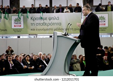 Evangelos Venizelos leader of the Greek Socialist party, PASOK, speaks to party members, during a pre-election meeting   in Thessaloniki, Greece on Jan. 18, 2015