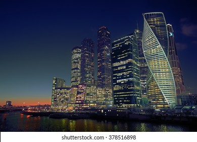 Evening city Moscow.