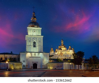 Evening down the golden domes of St. Michael's Cathedral, the eternal movement died down in the square, the clock plays a melody
